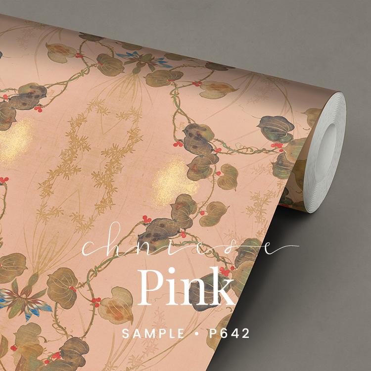 P642 Chinese Pink behang