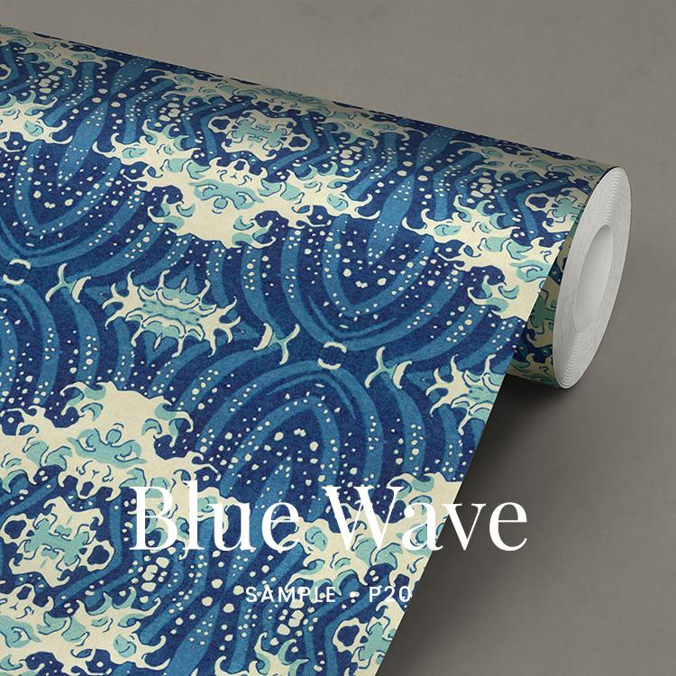 P20 Blue Wave of Kanagawa Hokusai behang
